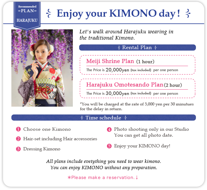 enjoy your kimono day